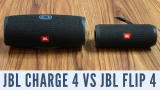 JBL Flip 4 vs Charge 4: Which one you should Buy?